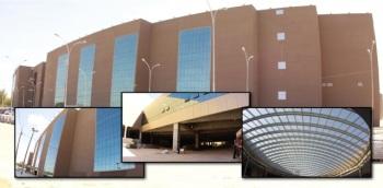 Centro de Convenções do Ceará