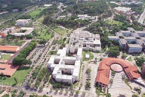 Vista aérea parcial da UFMG.