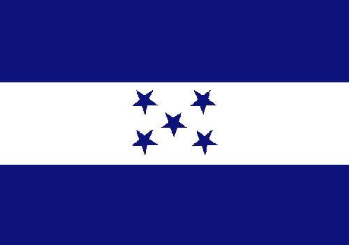 bandeira-honduras-4f1050e215110
